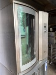 In-store oven Wiesheu Dibas